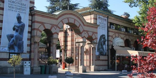 Dani evropske baštine: Obilasci Novog groblja