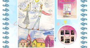 "Deca kompozitori - FEDEMUS 2021: Koncert ""Kad bih"" (detalj sa plakata)"