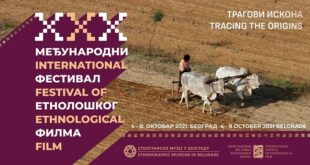 30. Međunarodni festival etnološkog filma