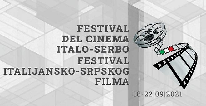 Festival italijansko-srpskog filma (detalj sa plakata)
