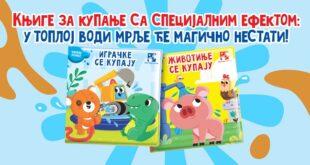 Kreativni centar - Knjige za kupanje: Životinje se kupaju i Igračke se kupaju