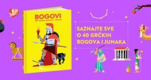 Silvi Bosije: Bogovi - 40 grčkih bogova i junaka