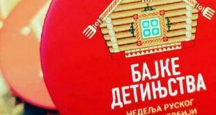 Nedelja ruskog dečijeg filma 2021 u Beogradu: Bajke detinjstva
