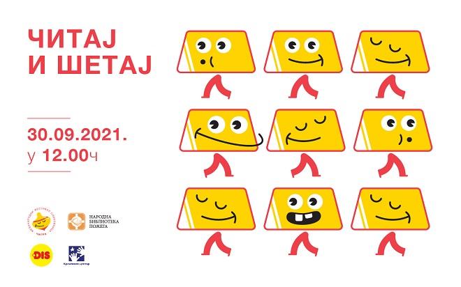 Požega: Međunarodni festival slikovnica Čigra