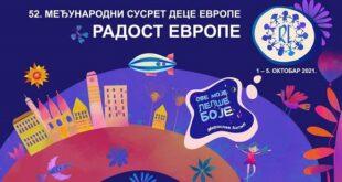 Radost Evrope 2021: Ove moje lepše boje
