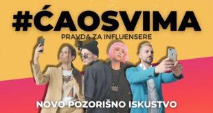 """Reflektor teatar: Premijera predstave """"#ĆaoSvima"""""""