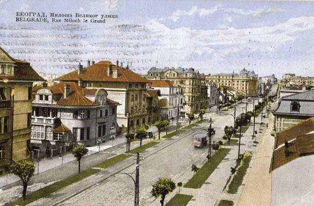 BG priče: Ulica kneza Miloša