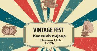 Četvrti Vintage Fest na Kalenić pijaci (detalj sa plakata)