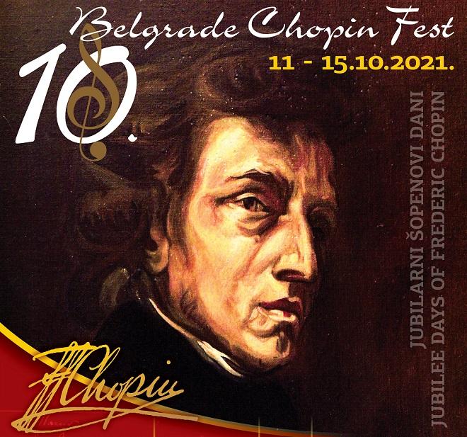 10. Beogradski Šopen Fest (detalj sa plakata)
