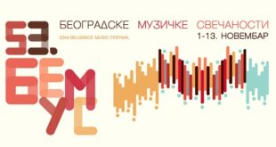 53. BEMUS - Beogradske muzičke svečanosti