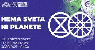 Beogradska Kritična masa: Nema sveta ni planete