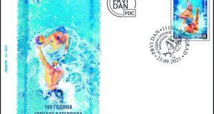 Da li znate da je Pošta Srbije poštanska uprava sa najviše objavljenih prigodnih poštanskih maraka na svetu, na temu vaterpolo sporta, a objavila ih je i povodom 100 godina vaterpola u Srbiji?!
