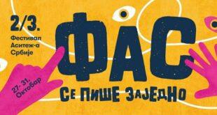Festival ASITEŽ-a Srbije: FAS se piše zajedno