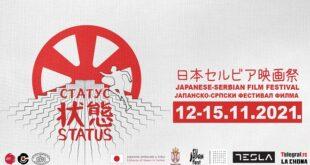 Japansko-srpski festival filma 2021