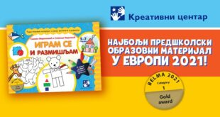 "Kreativni centar: Knjiga ""Igram se i razmišljam"" najbolji predškolski obrazovni materijal u Evropi 2021"
