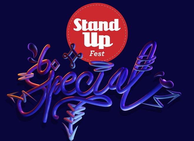 Stand Up Fest 2021 (detalj sa plakata)