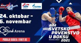 21. Svetsko prvenstvo za muškarce u olimpijskom boksu - Beograd 2021 (detalj sa vizuala)