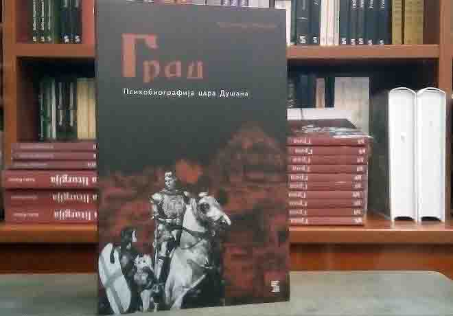 Zepter Book World: Aleksandar Misojčić - Grad, psihobiografija cara Dušana