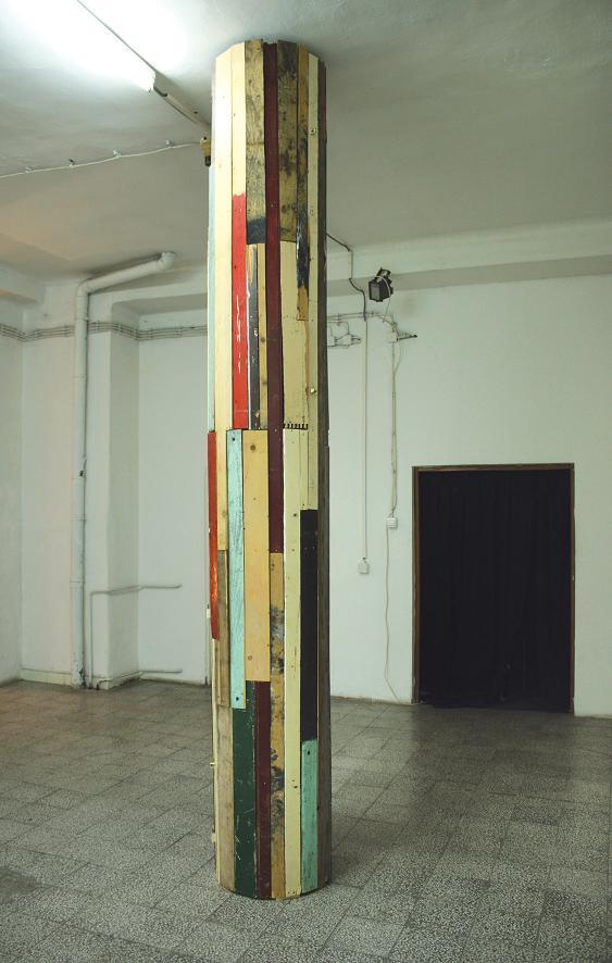 Beogradski stub
