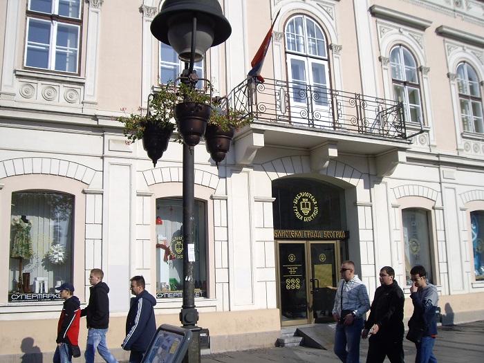Biblioteka grada Beograda (foto: danubeogradu.rs)